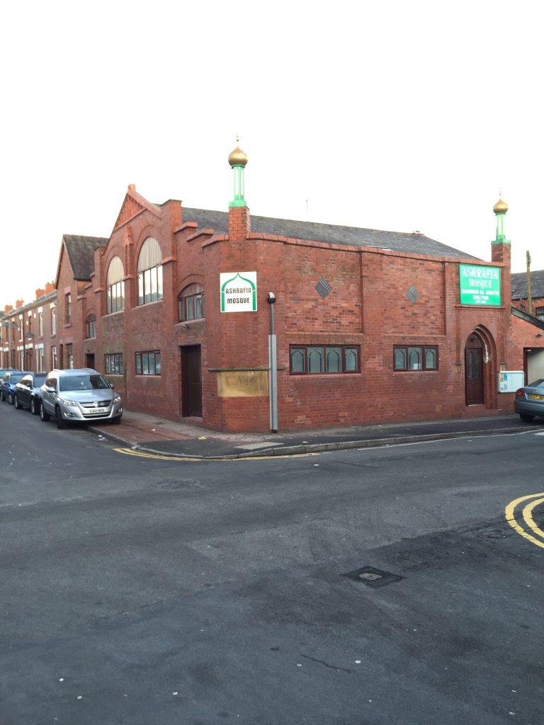 Modernised Ashrafia Masjid Bolton