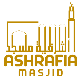 Ashrafia Masjid Bolton Logo2