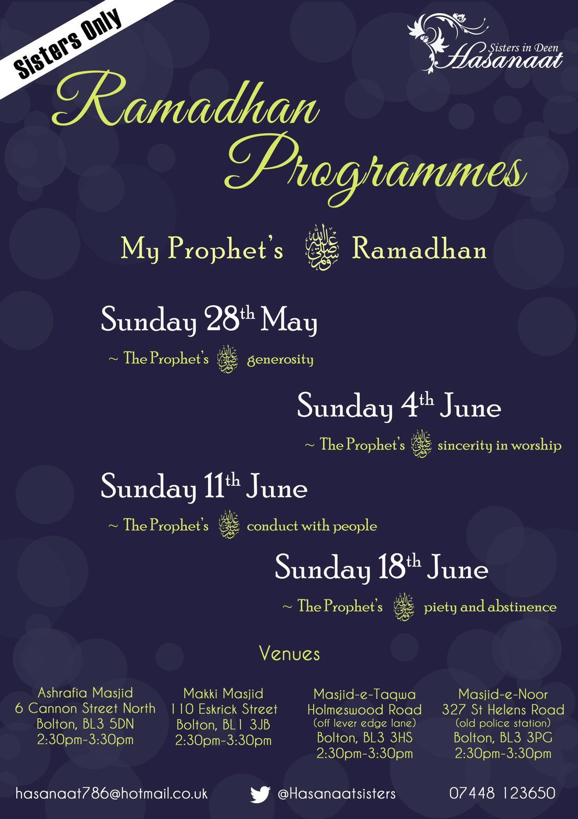 Sisters' Ramadhan Programmes 2017